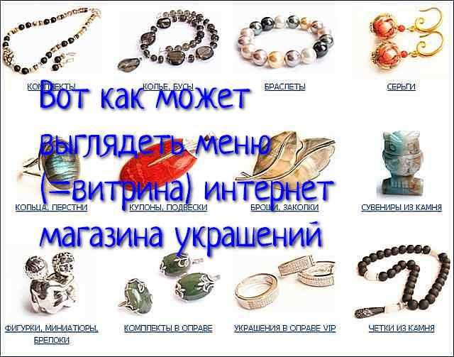 inet-magazin-ykr2