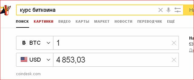 Реферат на тему криптовалюта биткоин-8